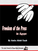 limitations of the freedom of expressio Freedom of expression is limited in all  the latitude shown by the european court of human rights towards such limitations  freedom of speech has limits.