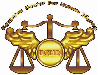 المركز المصري لحقوق الإنسان