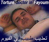 Fayoum Physician Approaching Death.