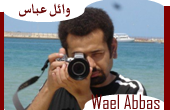 Only In Egypt: A Six Month Prison Sentence For Wael Abbas