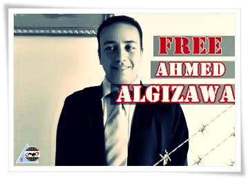 تفاصيل القبض على احمد الجيزاوى من هو احمد الجيزاوى