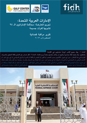 27_08_13_UAE_report_spread_print-1