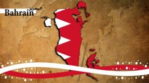 المجموعة العربية لرصد الاعلام تطالب بالإفراج عن نبيل رجب