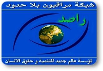 عماد حجاب: مصر قادر على التصدى للارهاب الاسود بتكاتف الشعب والجيش والشرطة