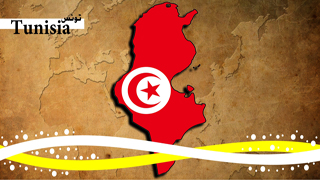 شراكة من أجل حرية التنقل بين تونس والاتحاد الأوروبي : الاستعانة بمصادر خارجية لتأمين الحدود الأوروبية بوتيرة سريعة