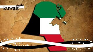 على الكويت الإفراج عن السجين المصاب بإعاقة ذهنية