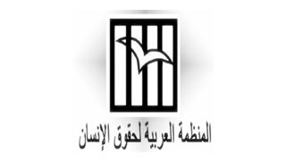 المنظمة تدعو السلطات للعدول عن قرارات سحب الجنسية القرارات تشكل انتهاكاً لالتزامات الكويت الدولية في مجال حقوق الإنسان